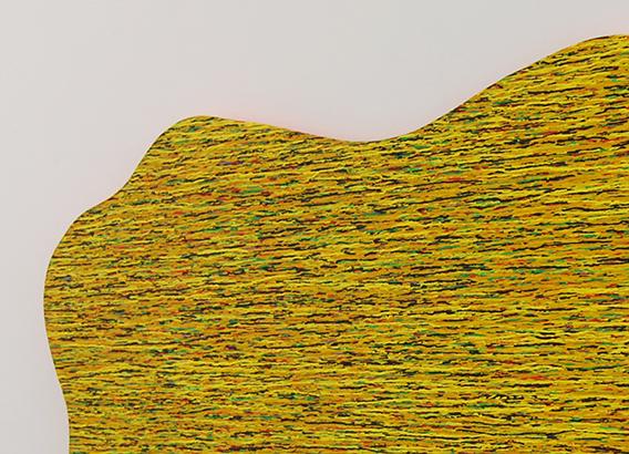 Grünes Gelb